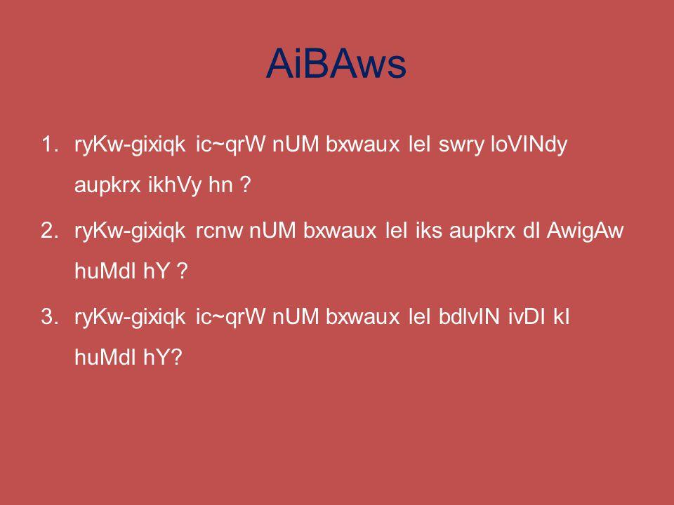 AiBAws 1.ie`k iqRBuj dI rcnw kro ijs dw AwDwr,bwkI do BujwvW dw joV Aqy iek AwDwr kox idqw hovy.