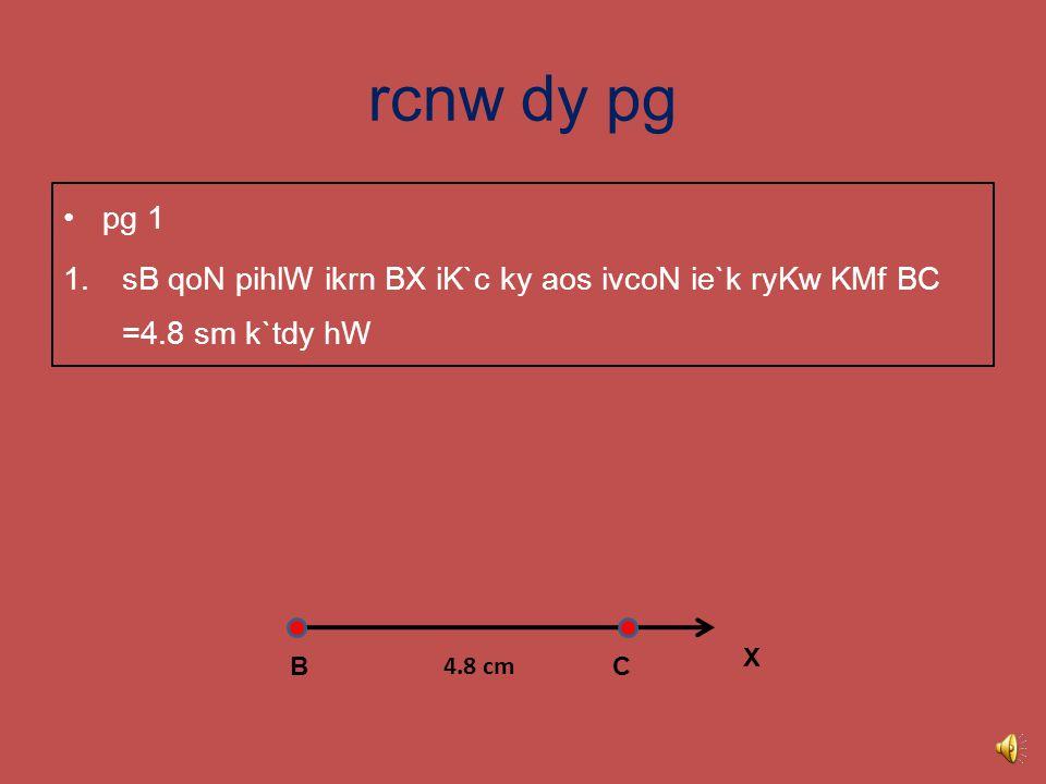 iqRBujےABCdI rcnw krnI ijs ivc AwDwr BC = 4.8 sm B =60 0 Aqy BA +AC =11.2 sm hovy iqRBuj dI rcnw krnI