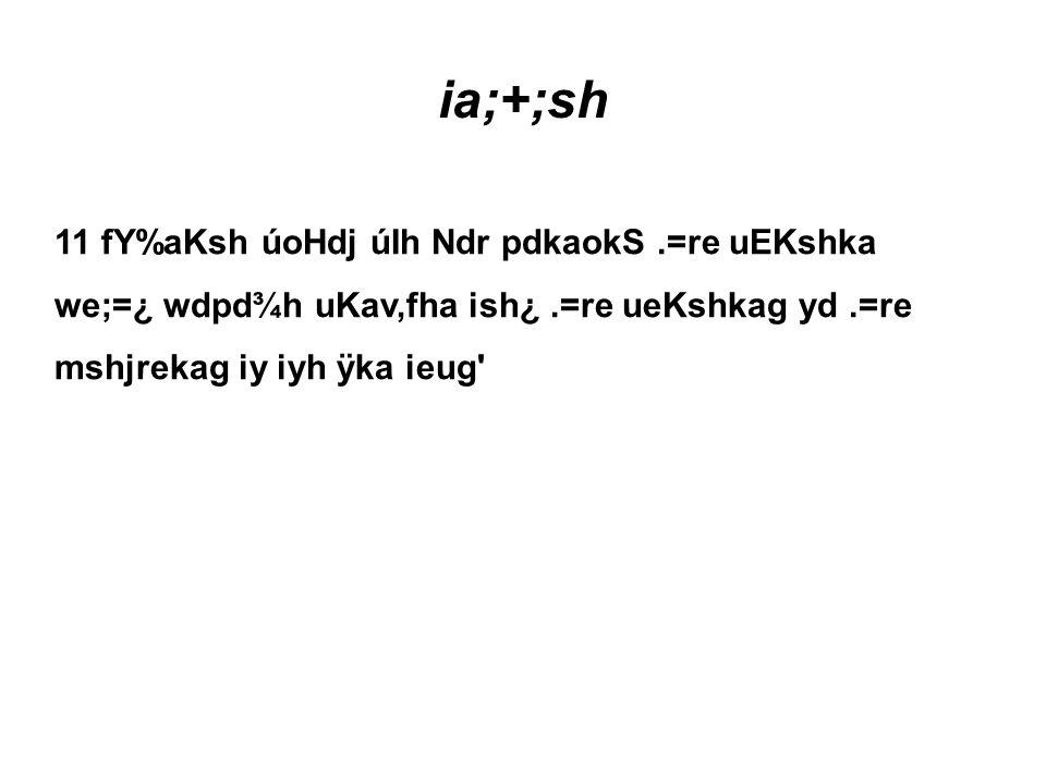 c,fha.=Kd;aul Ndjh mj;ajd.ekSu Y%S,xldj we;=¿ fndfyda rgj, u, uQ;% yd wfkl=;a.DydY%s; wmøjHhka iys; c,h fndfyda úg msßhï fkdlr uqyqÿ c,dY fyda.x.dj,g tl;=lrkq,efí' by; lS wmøjH iys; c,h c, m%Njj,g uqod yeÍug fmr ms<sfj,ska m%d:ñl oaú;Shsl yd ;D;Shsl jYfhka msßhï lsÍïj,g,la l, hq;=h