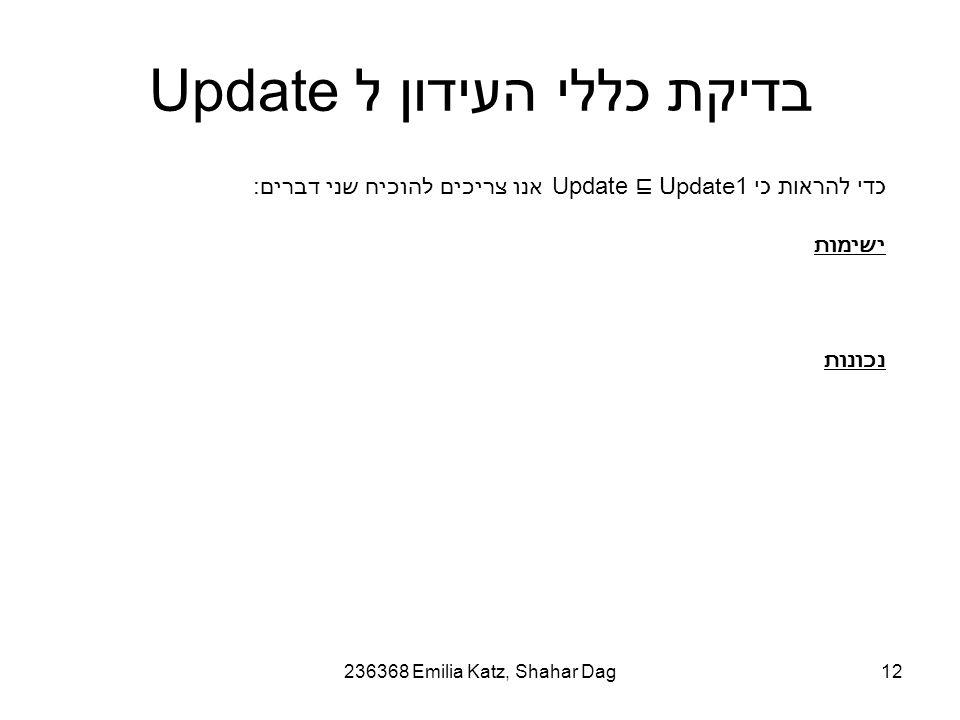 236368 Emilia Katz, Shahar Dag12 בדיקת כללי העידון ל Update כדי להראות כי Update ⊑ Update1 אנו צריכים להוכיח שני דברים: ישימות נכונות
