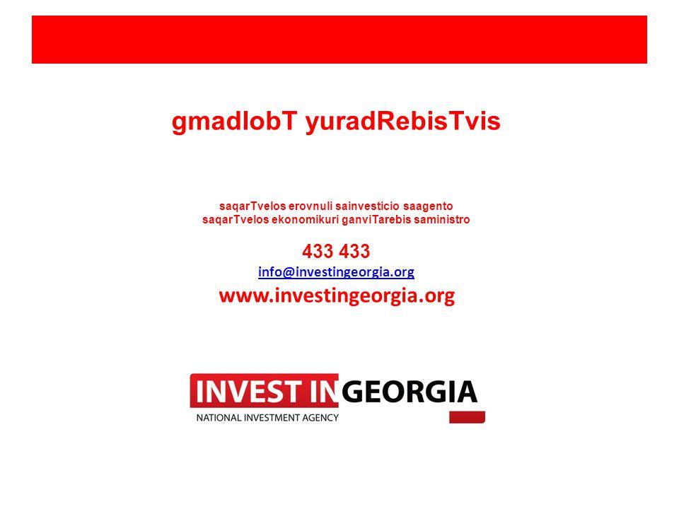 gmadlobT yuradRebisTvis saqarTvelos erovnuli sainvesticio saagento saqarTvelos ekonomikuri ganviTarebis saministro 433 info@investingeorgia.org www.in