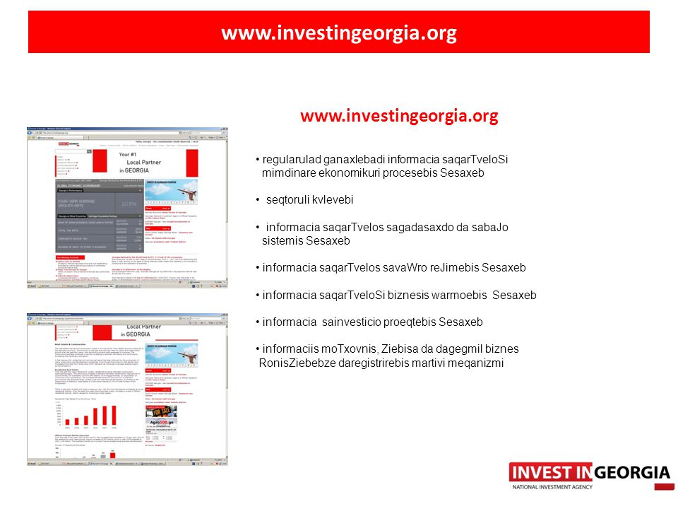 www.investingeorgia.org regularulad ganaxlebadi informacia saqarTveloSi mimdinare ekonomikuri procesebis Sesaxeb seqtoruli kvlevebi informacia saqarTv