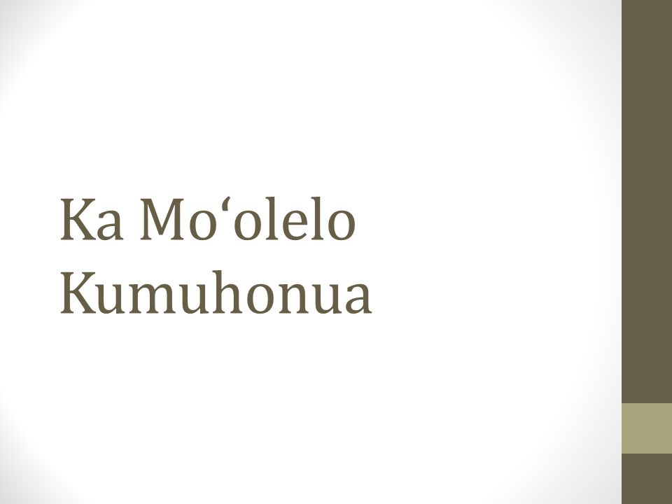 Ka Moʻolelo Kumuhonua