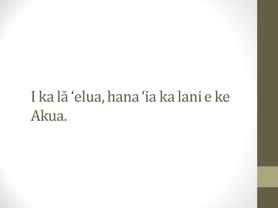 I ka lā ʻelua, hana ʻia ka lani e ke Akua.