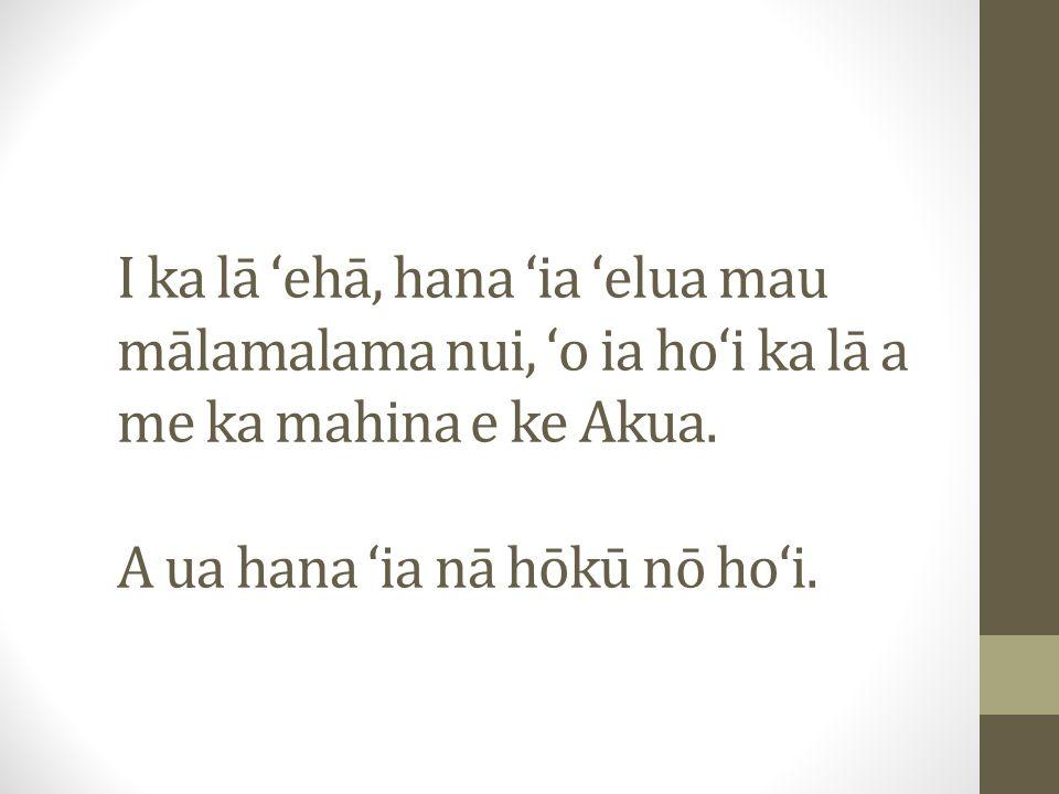 I ka lā 'ehā, hana ʻia ʻelua mau mālamalama nui, ʻo ia hoʻi ka lā a me ka mahina e ke Akua.