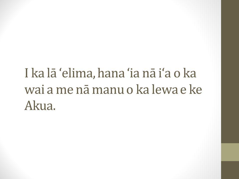 I ka lā ʻelima, hana ʻia nā iʻa o ka wai a me nā manu o ka lewa e ke Akua.