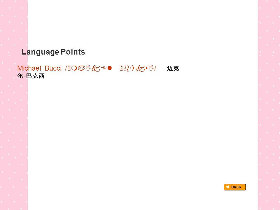 Language Points Michael Bucci /   / 迈克 尔 · 巴克西 TextB_P1_LP_ Michael Bucci