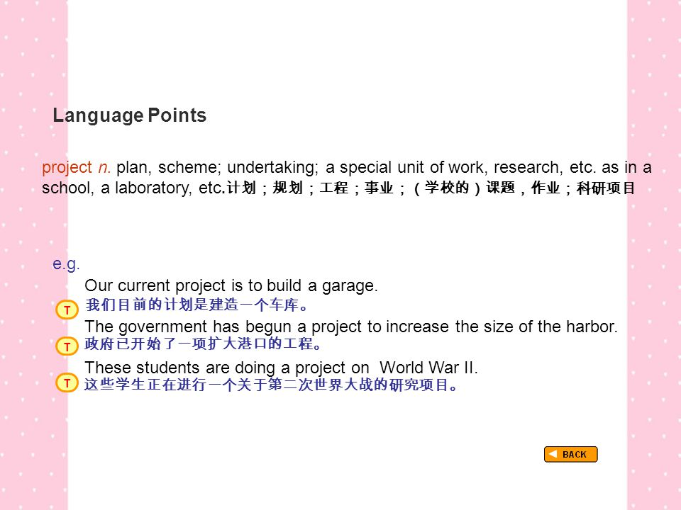 Language Points TextB_P1_LP_ project project n.