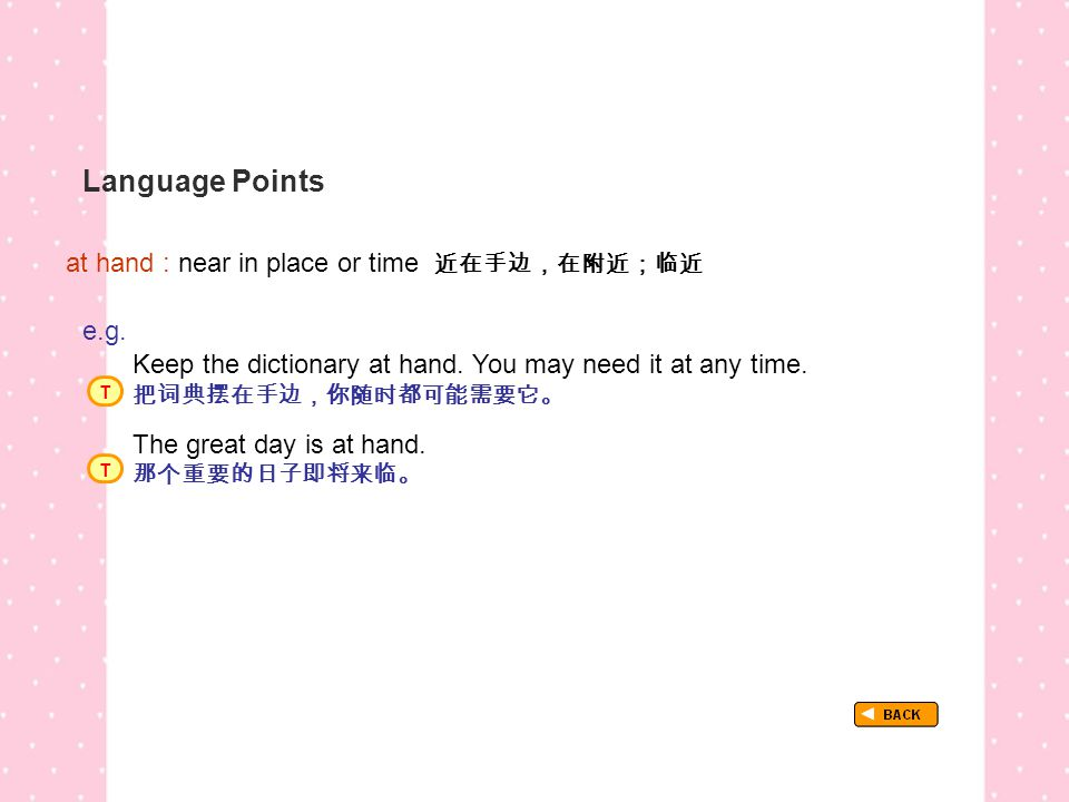 Language Points TextB_P1_LP_at hand at hand : near in place or time 近在手边,在附近;临近 e.g.