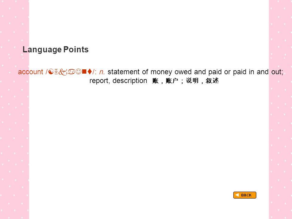 Language Points TextB_P1_LP_account account /  /: n.