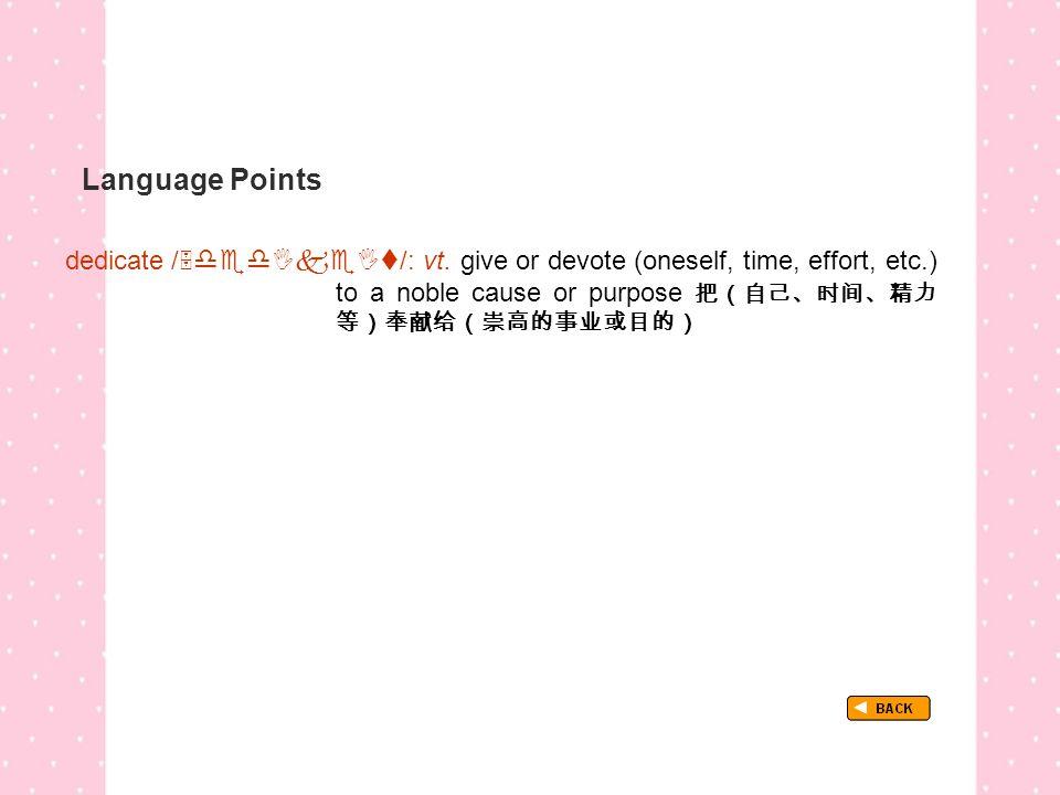 Language Points TextB_P1_LP_dedicate dedicate /  /: vt.