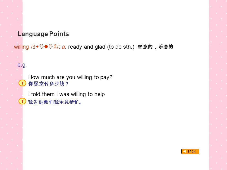 Language Points willing /  /: a. ready and glad (to do sth.) 愿意的,乐意的 TextB_P2_LP_ willing e.g.