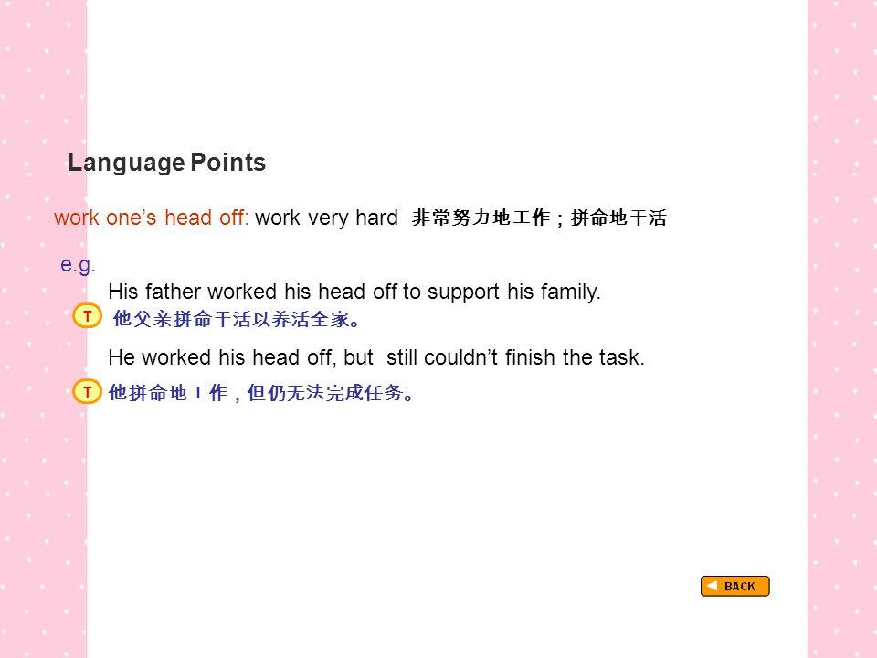 Language Points work one's head off: work very hard 非常努力地工作;拼命地干活 TextB_P2_LP_work one's head off e.g.