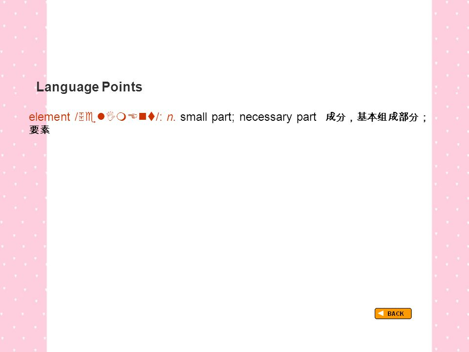 Language Points element /  /: n.