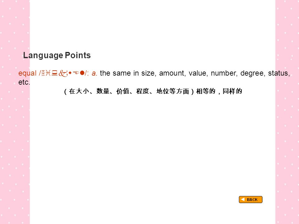 Language Points equal /  /: a. the same in size, amount, value, number, degree, status, etc.