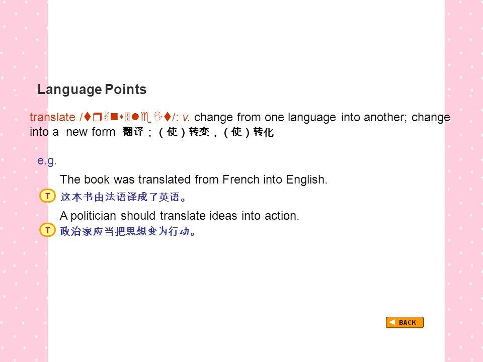 Language Points translate /  /: v.