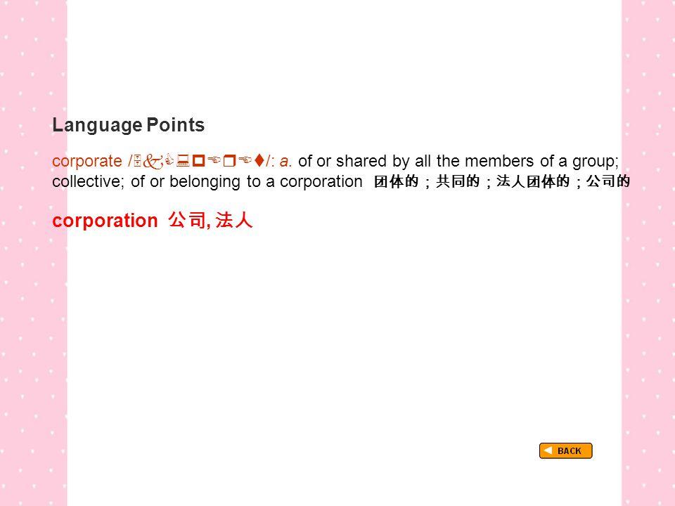Language Points TextB_P3_LP_ corporate corporate /  /: a.