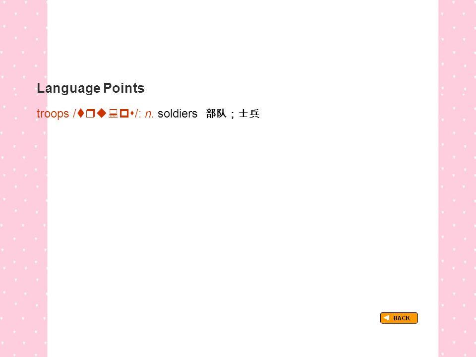 Language Points TextB_P3_LP_ troops troops /  /: n. soldiers 部队;士兵