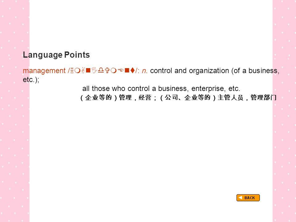 Language Points TextB_P3_LP_ management management /  /: n.