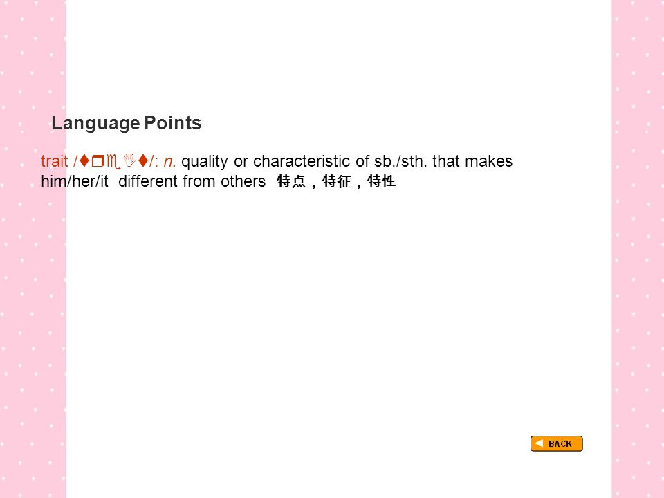 Language Points trait /  /: n. quality or characteristic of sb./sth.