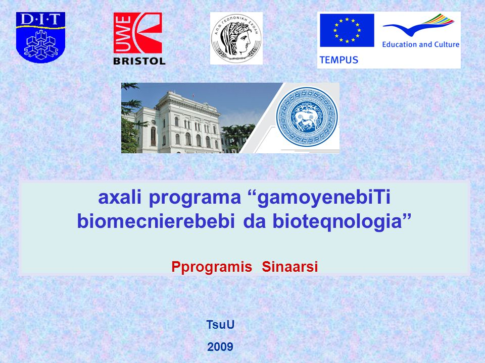 "axali programa ""gamoyenebiTi biomecnierebebi da bioteqnologia"" Pprogramis Sinaarsi TsuU 2009"
