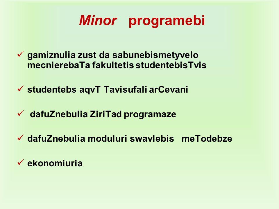 Minor programebi gamiznulia zust da sabunebismetyvelo mecnierebaTa fakultetis studentebisTvis studentebs aqvT Tavisufali arCevani dafuZnebulia ZiriTad
