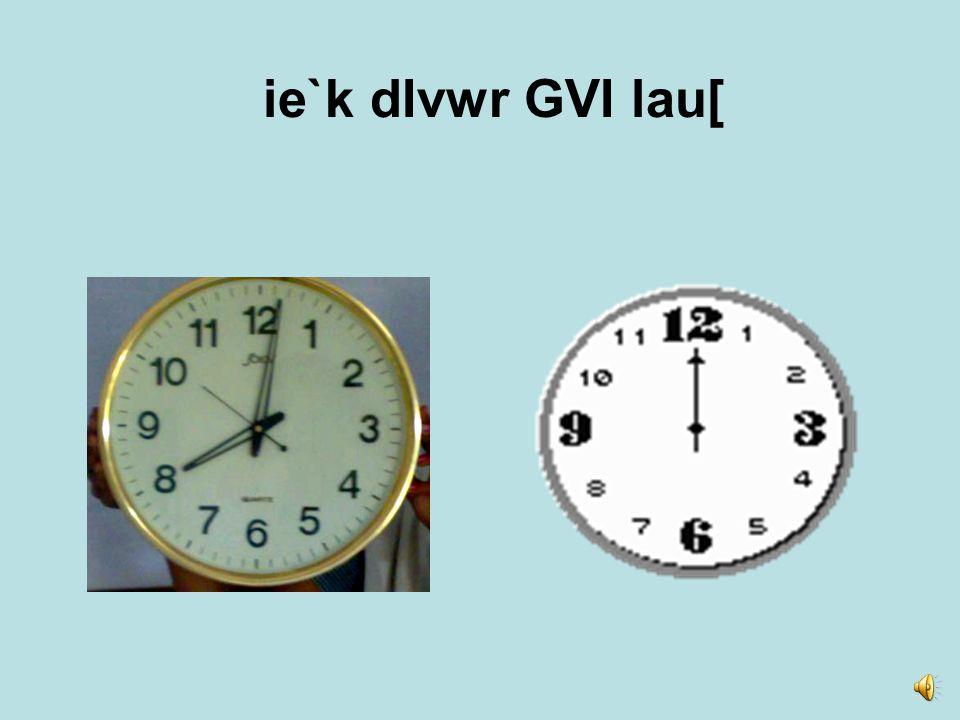 glob nUM GuMmwaux auprMq b~icAW nUM ies bwry smJwau[