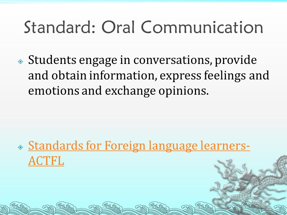 Standard: Oral Communication  Students engage in conversations, provide and obtain information, express feelings and emotions and exchange opinions.