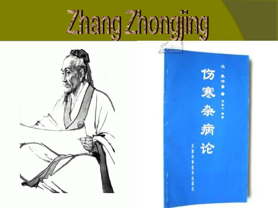 Sun Simiao He is the king of medicine (药王),lived in Tang Dynasty.He finished the book Golden Prescriptions for Emergencies 《备急千金方》, it was the earliest clinical medicine encyclopedia( 临床医学百科全书) in China.