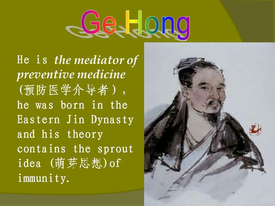 Zhang Zhongjing He is the herbalist doctor saint ( 医圣), lived in the Eastern Han.