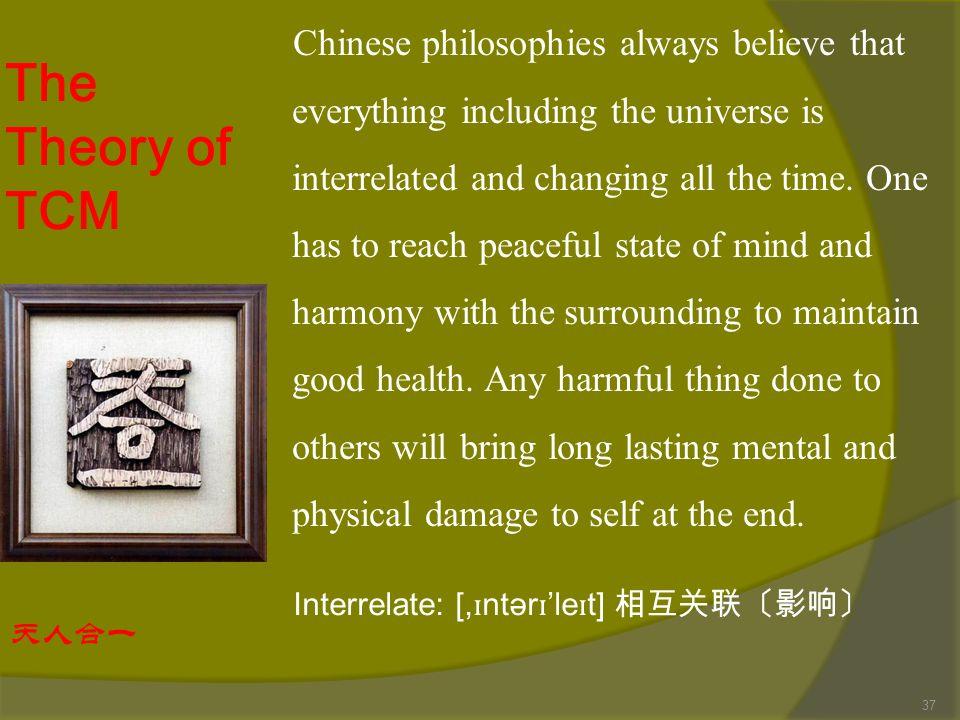 Li Shizhen  Li Shizhen ( 李时珍 ) of the Ming Dynasty, whose monumental masterpiece, Compendium of Meteria Medica ( 本草纲目 ), includes 1,892 medicinal substances, 11,096 prescriptions, and 1,162 illustrations.
