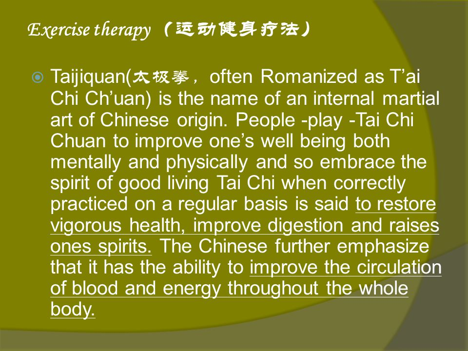 Qigong exercises and Medical Qikong 保健气功  Medical Qigong is one of the major branches of Chinese Medicine, designed to re-balance patterns of energetic disharmony.