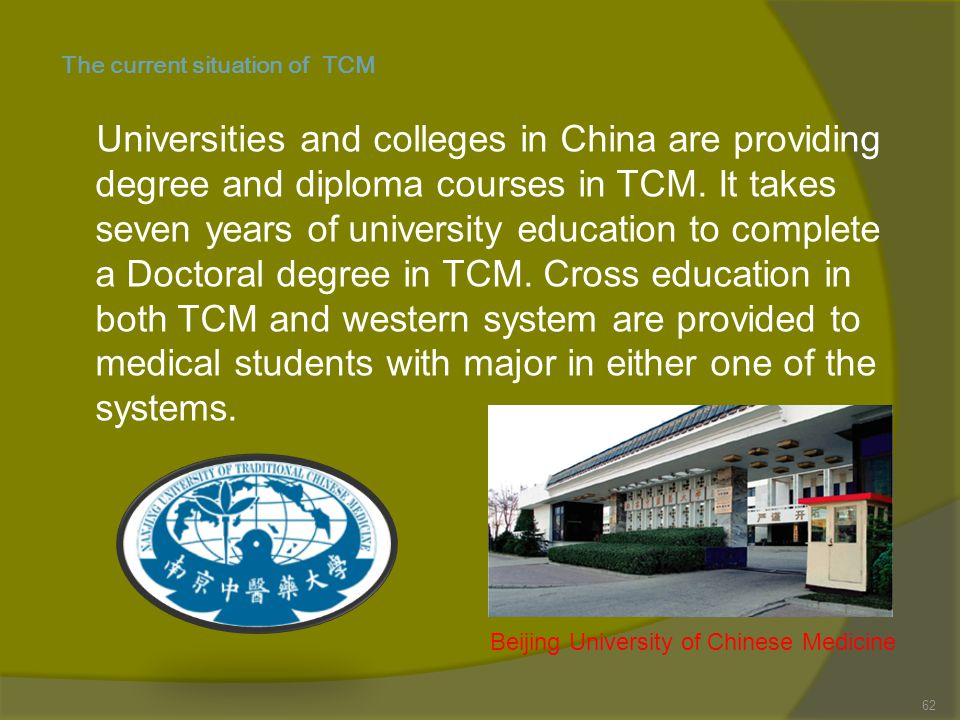 Hospitals in China are classified as specialized in western medical system, TCM or both.