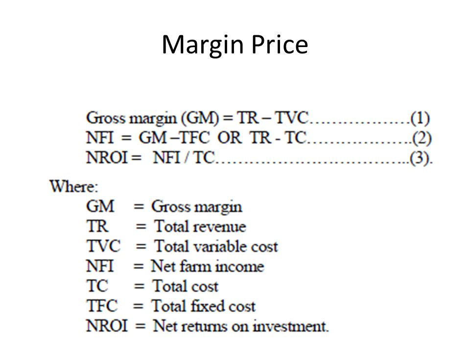 Margin Price