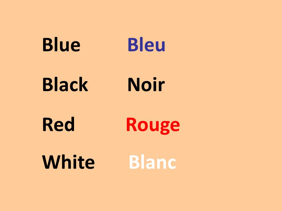 Blue Black Red White Bleu Noir Rouge Blanc
