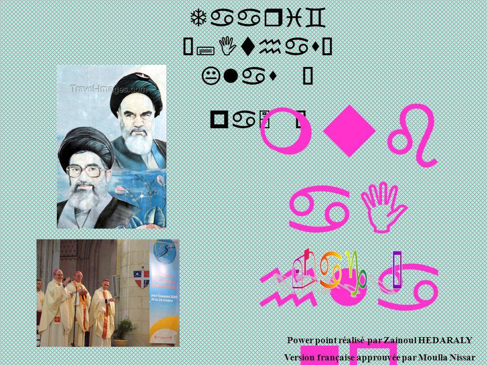 Taari` •;Ithas– Klas Ð pa5 Ï mub aI hla no p/s &g Power point réalisé par Zainoul HEDARALY Version française approuvée par Moulla Nissar