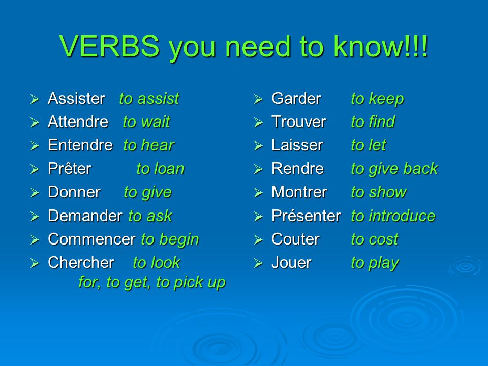 VERBS in er endings (on the test)  Assister to assist  Prêterto loan  Donner to give  Demander to ask  Commencer to begin  Chercher to look for  Garderto keep  Trouverto find  Laisserto let  Montrerto show  Présenter to introduce  Couterto cost  Jouerto play Je donne Tu donnes Il donne Nous donnons Vous donnez Ils donnent