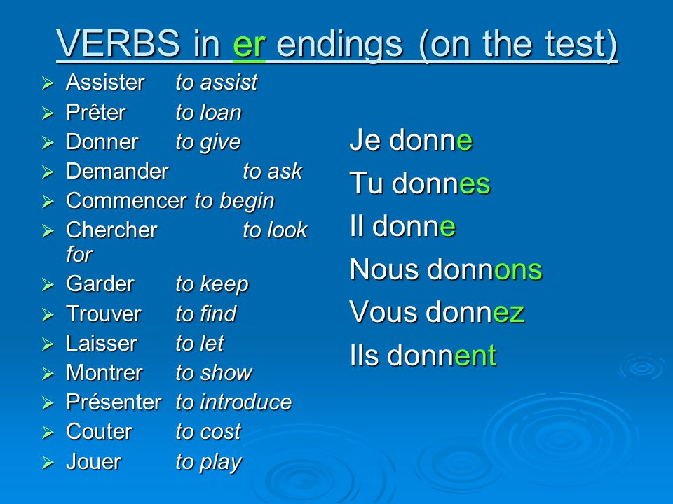 VERBS in re you need to know!!.