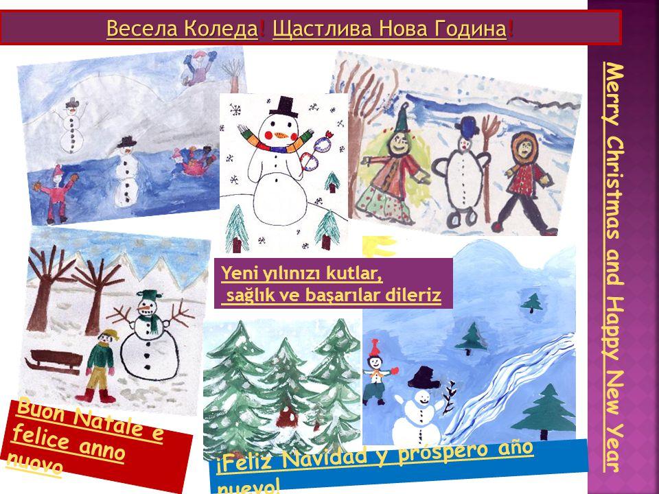 Весела КоледаВесела Коледа. Щастлива Нова Година.