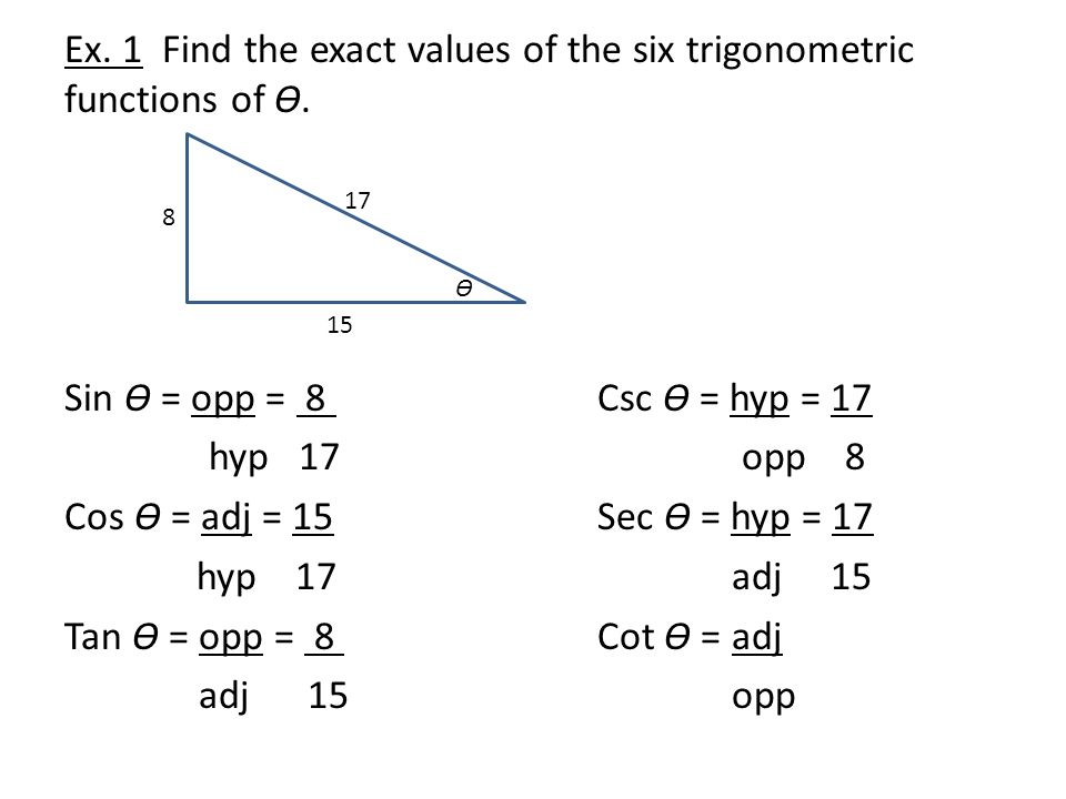 Ex.1 Find the exact values of the six trigonometric functions of Ɵ.