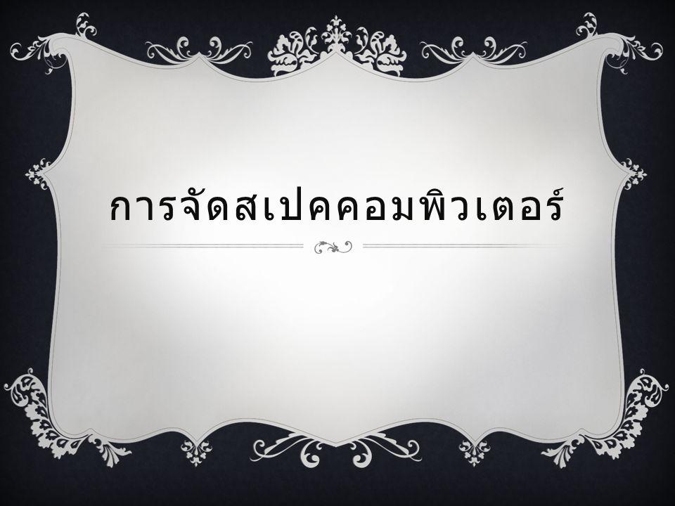 นางสาวพรพัสนันท์ ฐีรยศสกุล ม.4/4 เลขที่ 17