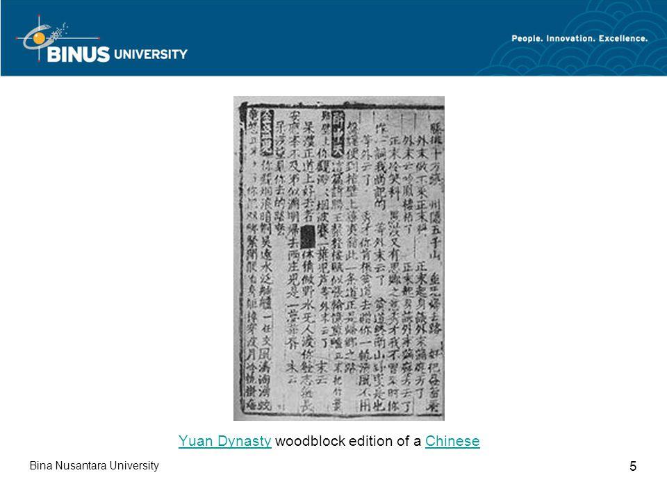 Bina Nusantara University 5 Yuan DynastyYuan Dynasty woodblock edition of a ChineseChinese