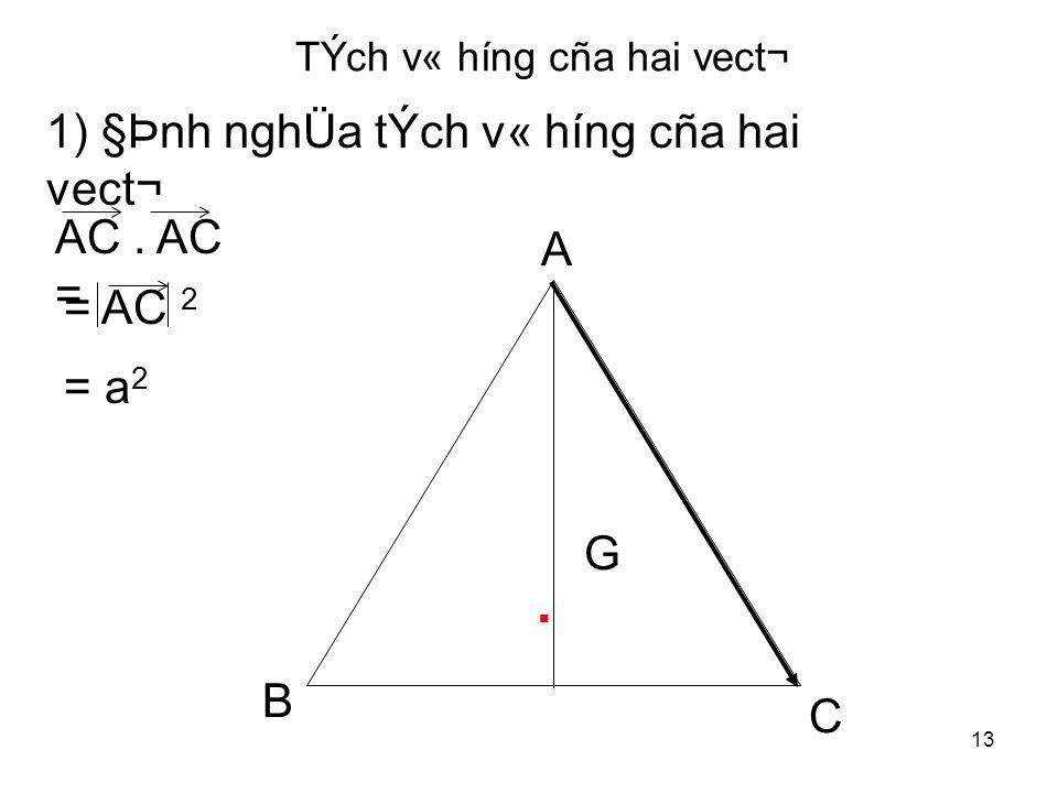 13 TÝch v« híng cña hai vect¬ 1) §Þnh nghÜa tÝch v« híng cña hai vect¬ G A B C.