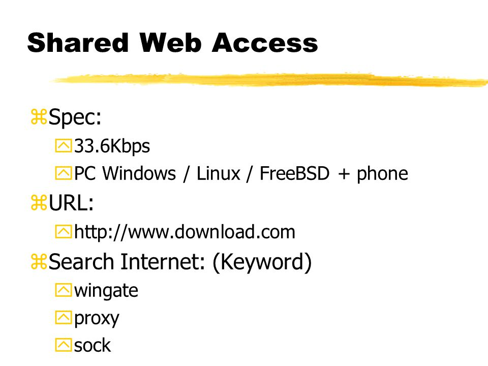 Shared Web Access