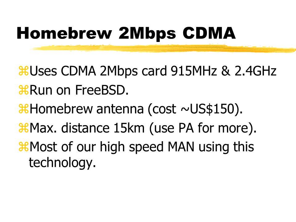 zSpec: y2Mbps y5-10 km distance yBuiltin Router + Ethernet connector zURL: yhttp://hydra.carleton.ca
