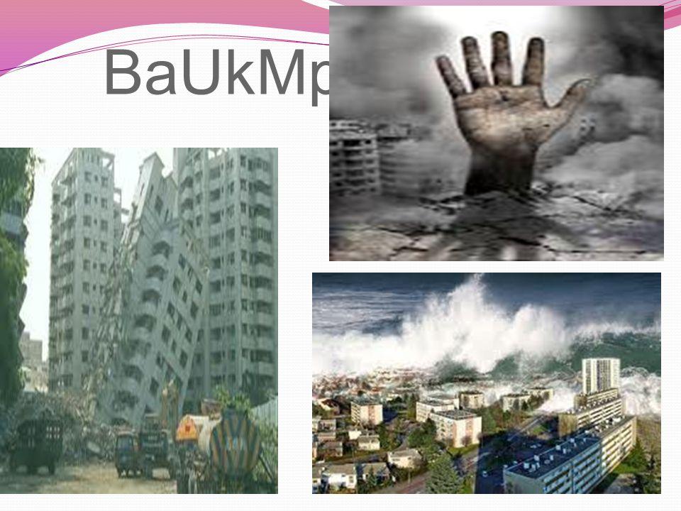 BaUkMp :