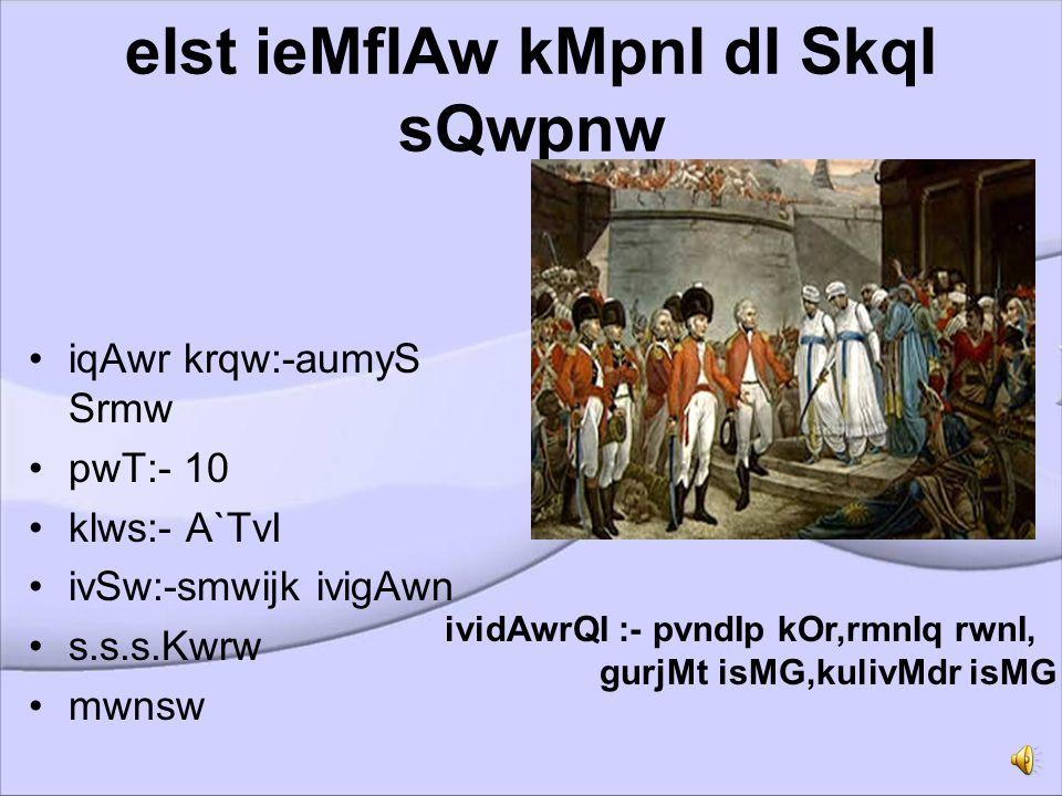 sroq http://www.google.com/search?hl=en&gbv =2&noj=1&imgrefurlhttp://www.google.com/search?hl=en&gbv =2&noj=1&imgrefurl http://www.google.com/imgres?q=anglo+k arnatak+battle&hl pMjwb skUl is`iKAw borf dI pwT pusqk