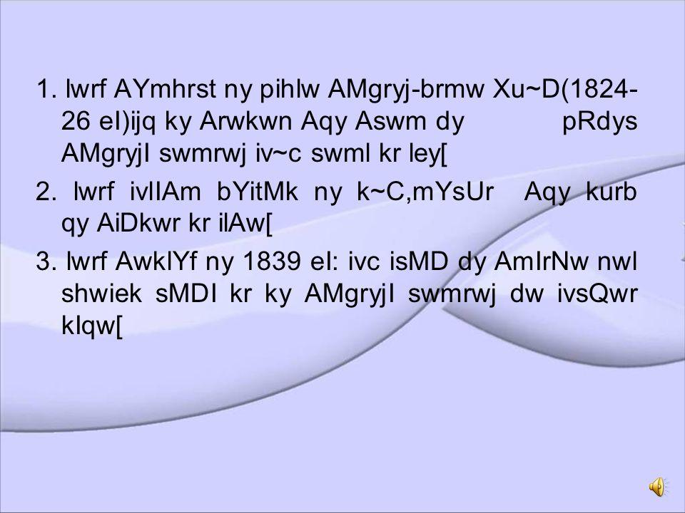 1823-1848 eI: q~k swmrwj dw ivsQwr
