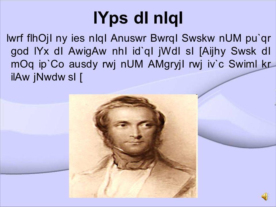 jdo lwrf flhOjI gvrnr jnrl bxky Bwrq AwieAw qW aus ny 1848 eI: ivc lwhor drbwr dy ivruD X~uD dw AYlwn kr idqw[ijs nUM dUjw AMgryj-is~K Xu~D(1848-49)ik