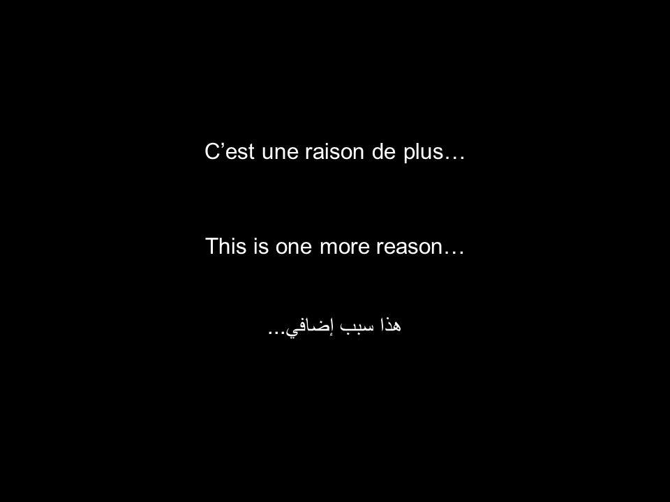 This is one more reason… هذا سبب إضافي... C'est une raison de plus…